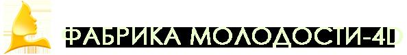 Osmionika Forum