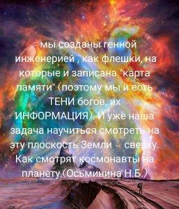 _20181105_164144.jpg