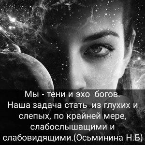 inCollage_20181105_183217064.jpg