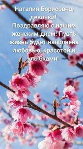 CollageMaker_20200308_112722678.jpg
