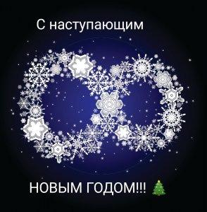 alphabet-snow-vector-113025(1)(1).thumb.jpg.0af4cd7b5e62a9d47bfdb9eec129855f.jpg